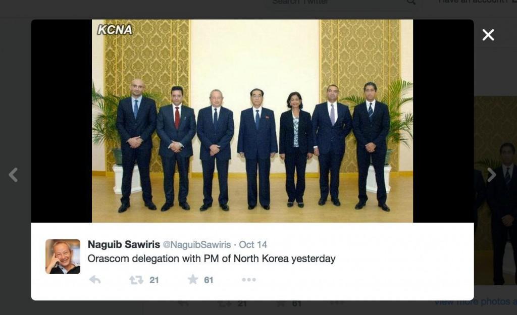 Sawiris-with-NKPM